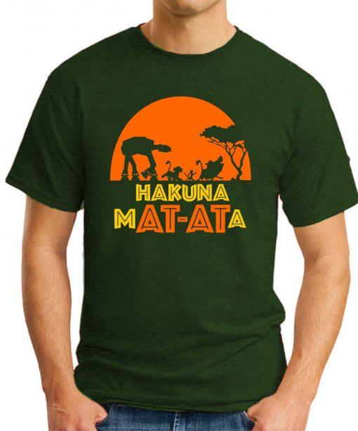 HAKUNA MAT-ATA forest green